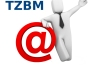 TiZoo Zimbra Business Mail for cPanel